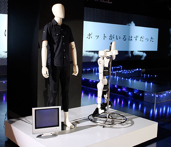 By Yuichiro C. Katsumoto from Shonan, Japan (Cyberdyne Studio  Uploaded by Chime) [CC BY 2.0 (http://creativecommons.org/licenses/by/2.0)], via Wikimedia Commons